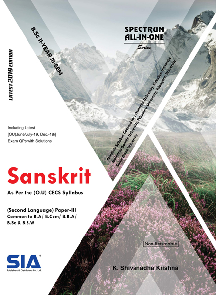 Sanskrit (Second Language)