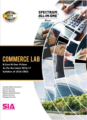 Commerce Lab