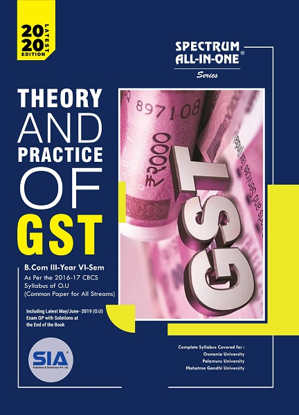 Theory and Practice of GST