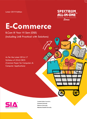 E-Commerce (O.U)