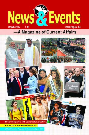 News & Events (English)-March 2017