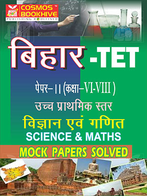 BIHAR - TET - CLASS- VI - VIII  GANIT & VIGYAN