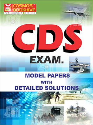 CDS EXAM - MODEL PAPERS