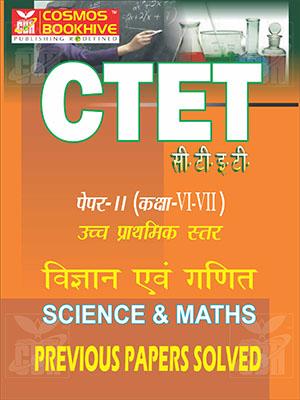CTET- FINAL- GANIT & VIGYAN - P PAPERS -2013-16