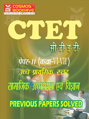 CTET-FINAL - SAMAJIK - P PAPERS -2013-16