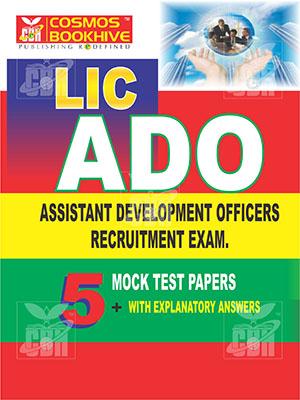 LIC ADO - EXAM -  MOCK PAPERS
