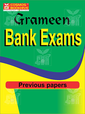 GRAMEEN  BANK PAPERS - PREVIOUS PAPERS
