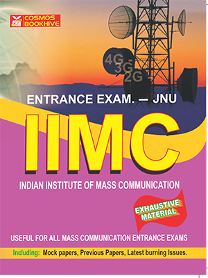 IIMC - ENTRANCE EXAM