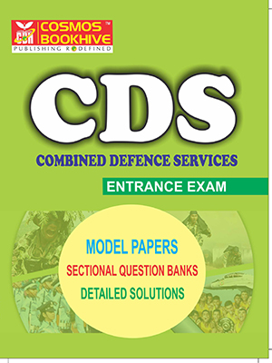 CDS COMBINED DEFENCE SERVICES ENTRANCE EXAMS