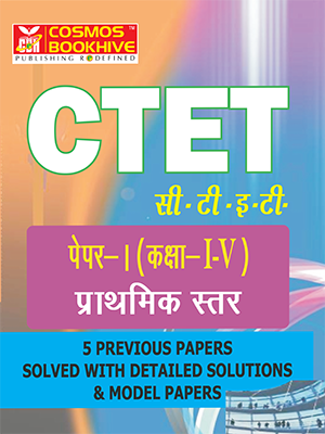 CTET - PRIMARY - HINDI -  5 PREVIOUS PAPERS