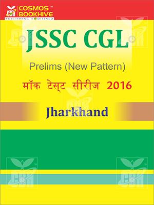 JSSC CGL Prelims (New Pattern) मॉक टेस्ट सीरीज 2016