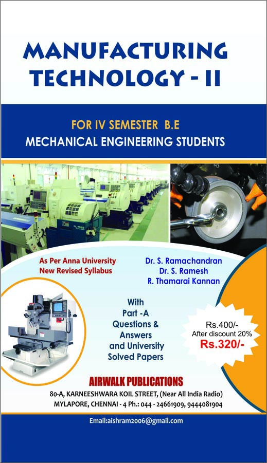 Manufacturing Technology -II