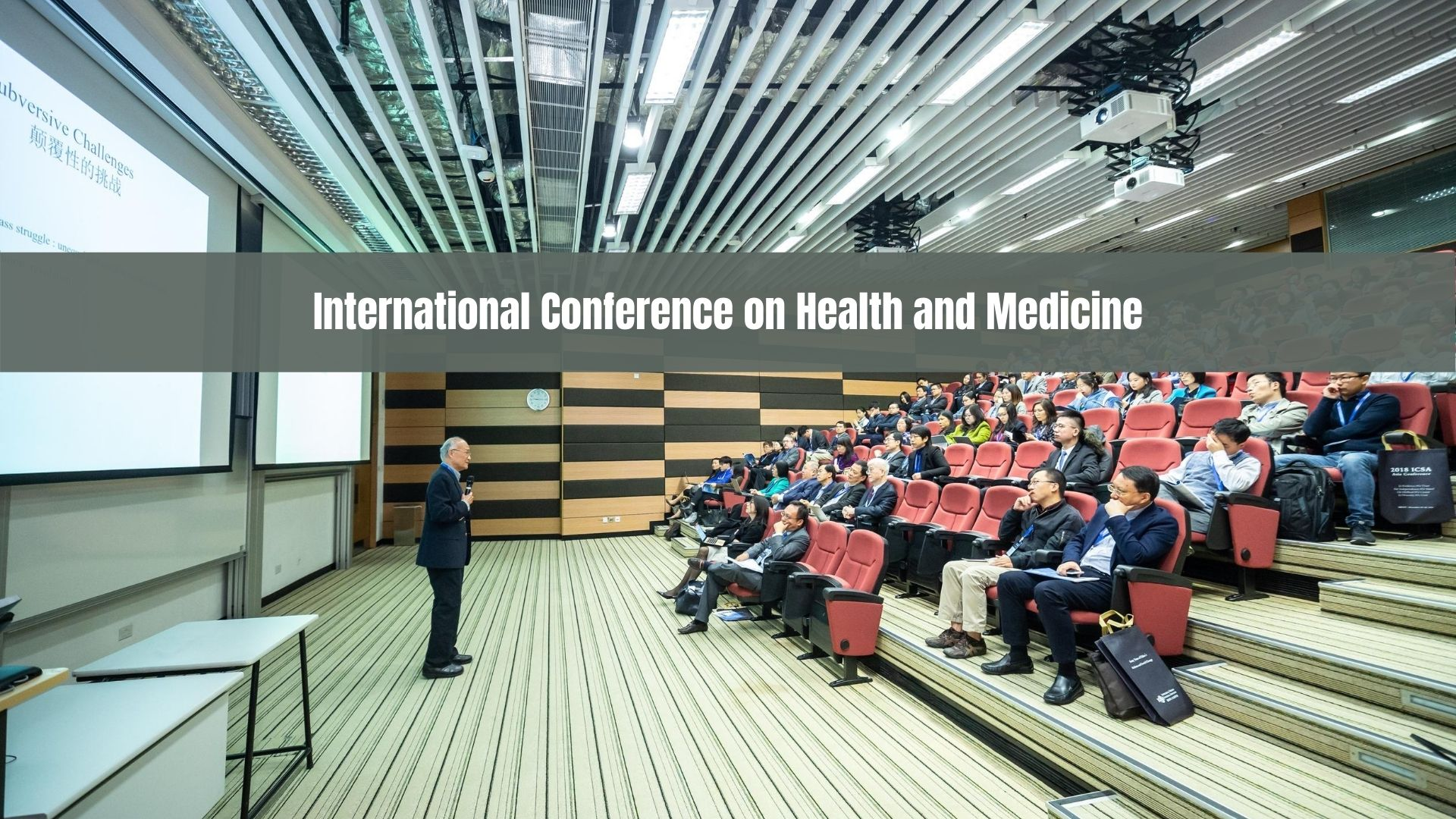 International Conference on Health and Medicine