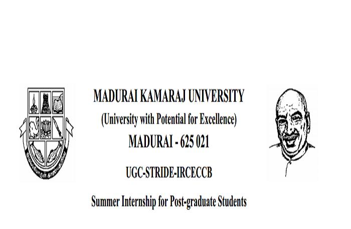 Summer Internship for Postgraduate Students