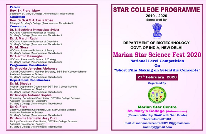 National level competition on Short Film Making on Scientific Concepts