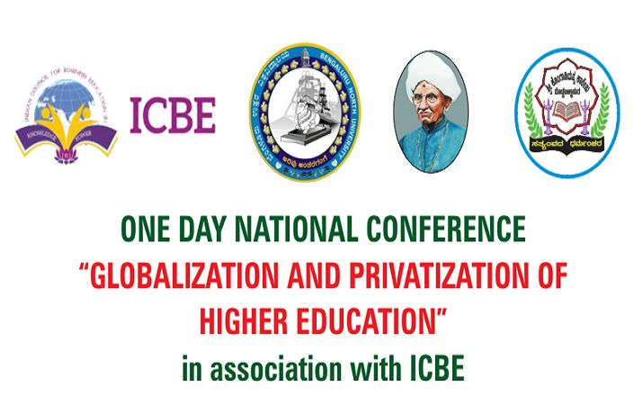 "ONE DAY NATIONAL CONFERENCE ""GLOBALIZATION AND PRIVATIZATION OF HIGHER EDUCATION"""