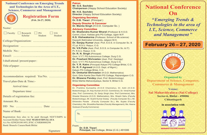 National Conference on, Emerging Trends & Technologies in the area of I.T., Science, commerce and Management