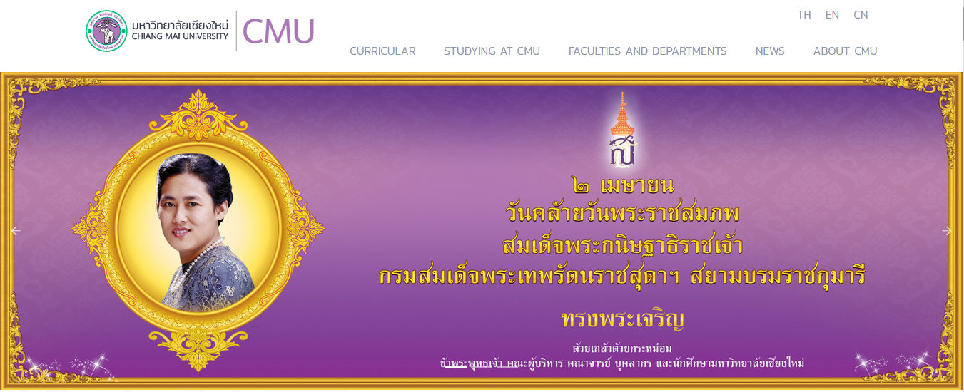 Top 10 Universities in Thailand for Higher Education