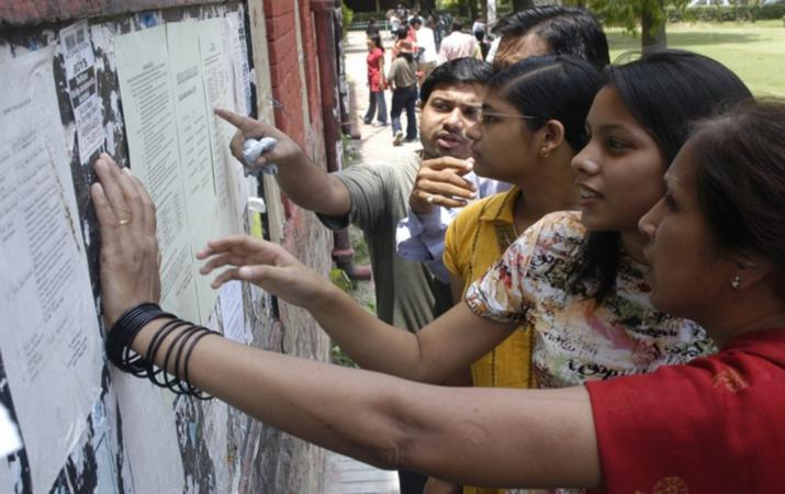 DU 8th cut-off list expected to be released tomorrow