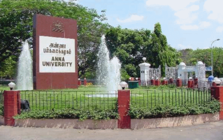 Anna University:Separate entrance test for PG courses