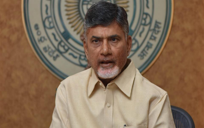AP govt to set up I-Hub in Vizag to promote digital learning: Naidu