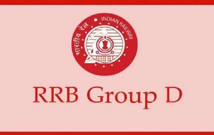 Fee refund process for RRB Group D  begins, update bank details here.