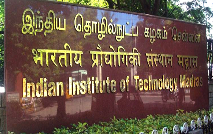 IIT Madras HSEE 2020 admission schedule released at hsee.iitm.ac.in, check details here