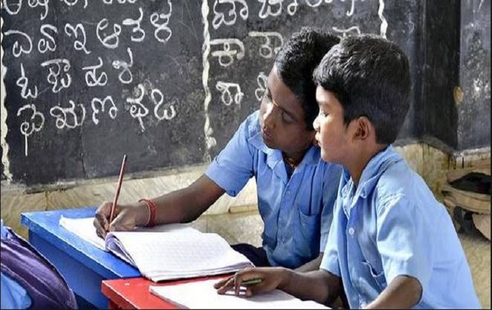 Karnataka: Government school teachers urged to promote english as medium of instruction