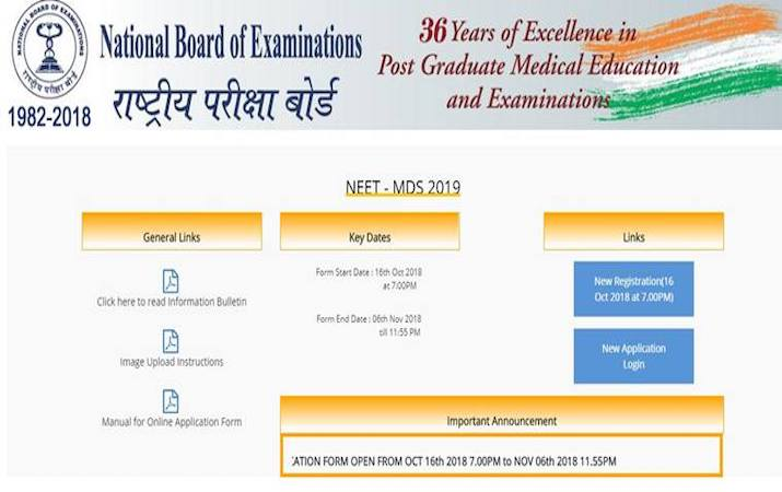 NEET MDS 2019 online registration begins, apply by November 6