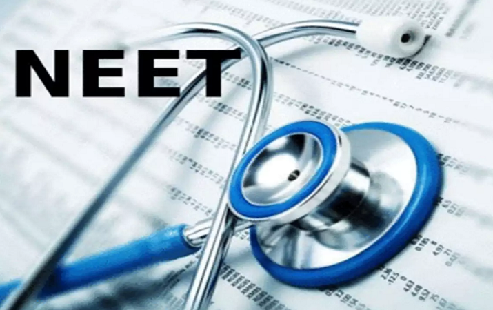 NEET PG 2020: Application process to begin today, check details