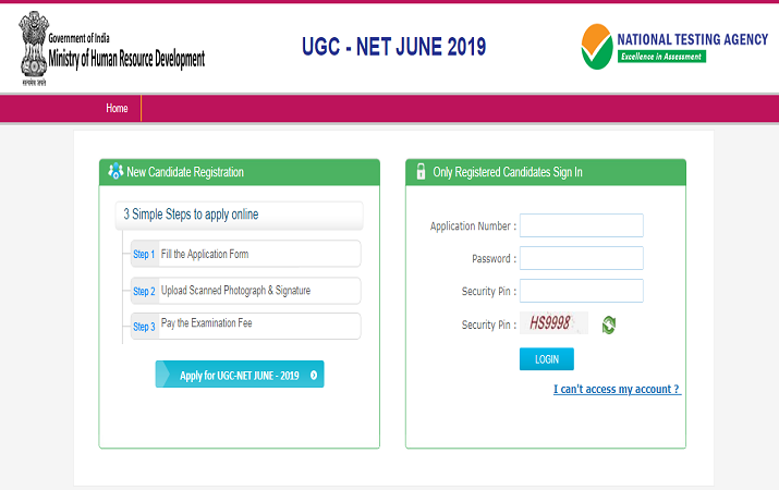 NTA to issue UGC- NET admit card 2019 by today