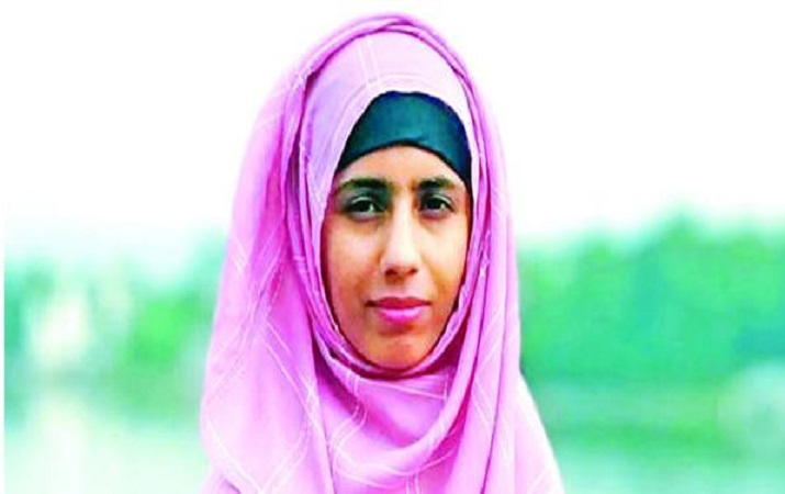Rehana Bashir, the first woman to clear IAS from Kashmir Poonch district