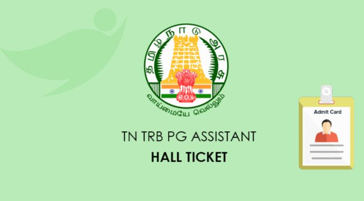 TN TRB 2019 Hall Ticket released for PG Assistant Physical education directors