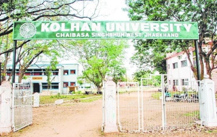Kolhan University directed by UGC to start diploma courses