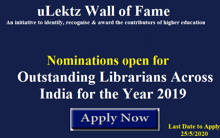 uLektz Wall of Fame will be honouring,