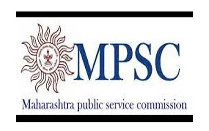 MPSC State Service Preliminary Exam Answer Key 2019 released at mpsc.gov.in, here's the direct link