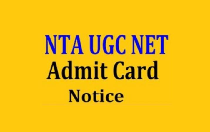 NTA postpones release of UGC NET 2019 admit card