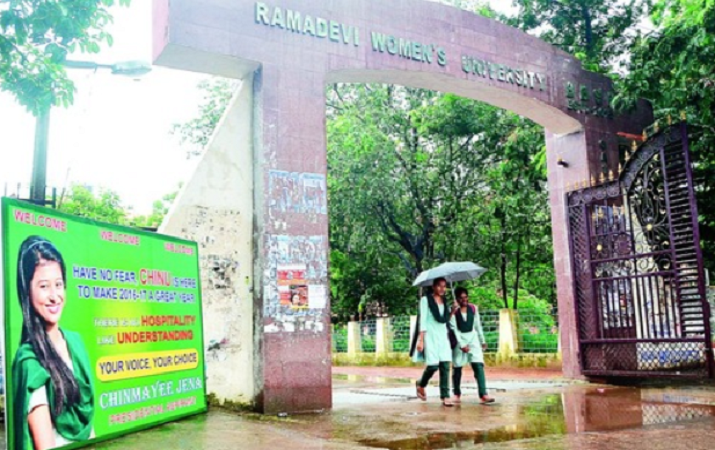 Bhubaneswar : Admissions to Rama Devi Womens Univeristy begins