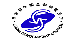Chinese Government Scholarship 2018 by The Government of China