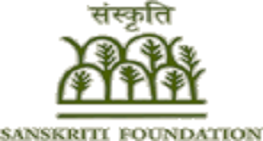 Sanskriti - Prabha Dutt Fellowship by Sanskriti Foundation