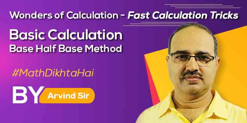 Wonders of Calculation-Fast Calculation Tricks (Basic Calculation) Special Episode (Base-Half Base Method)