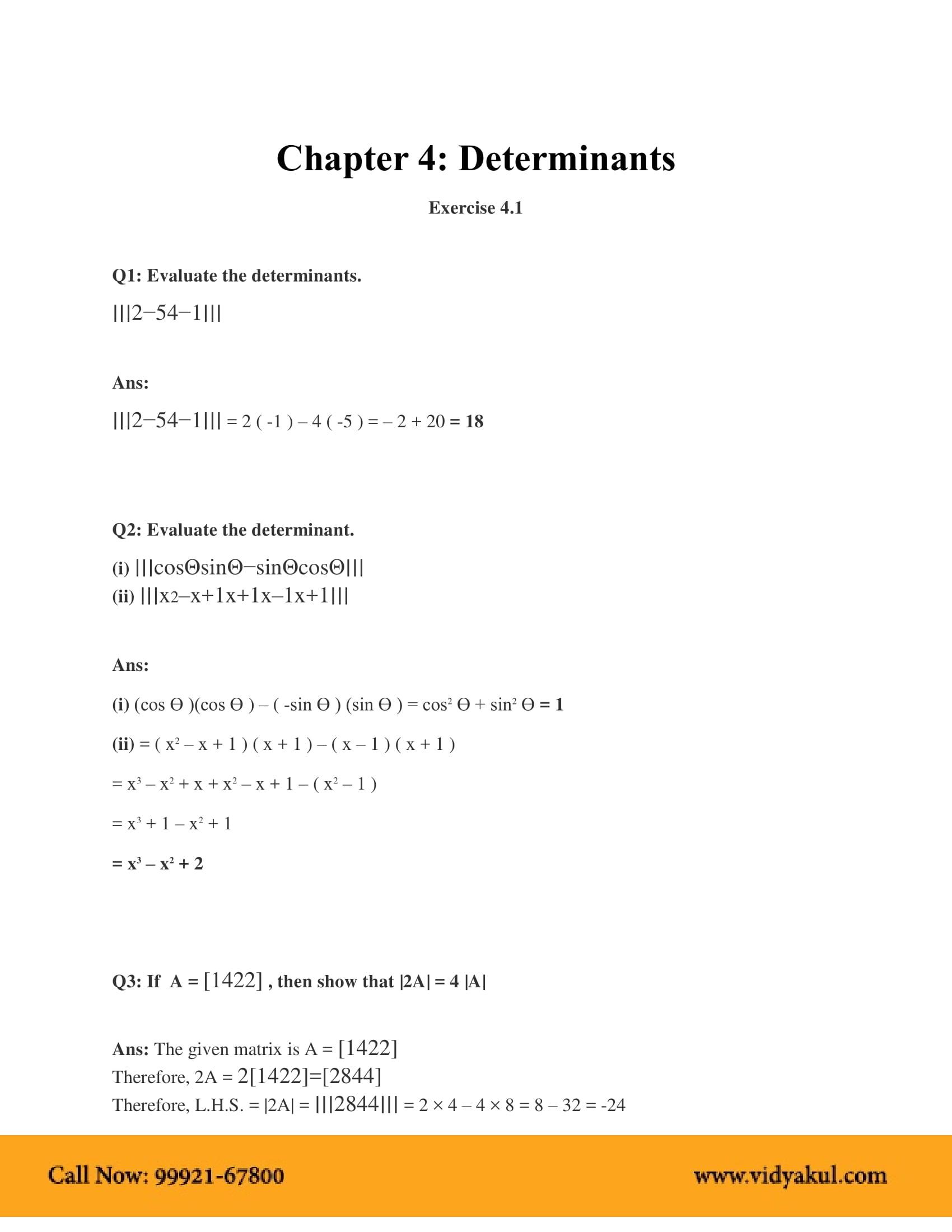 class 11 maths ncert solutions chapter 4