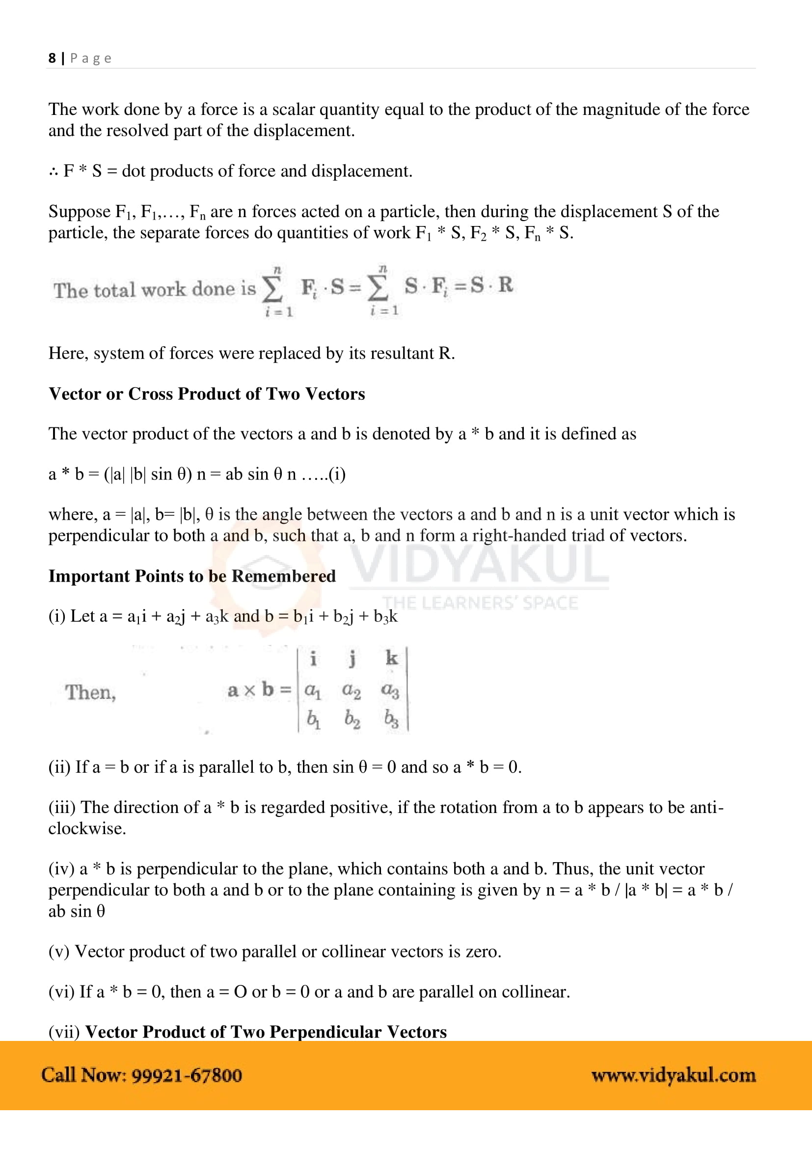 Free Class 11 Maths Formulae & Notes PDF