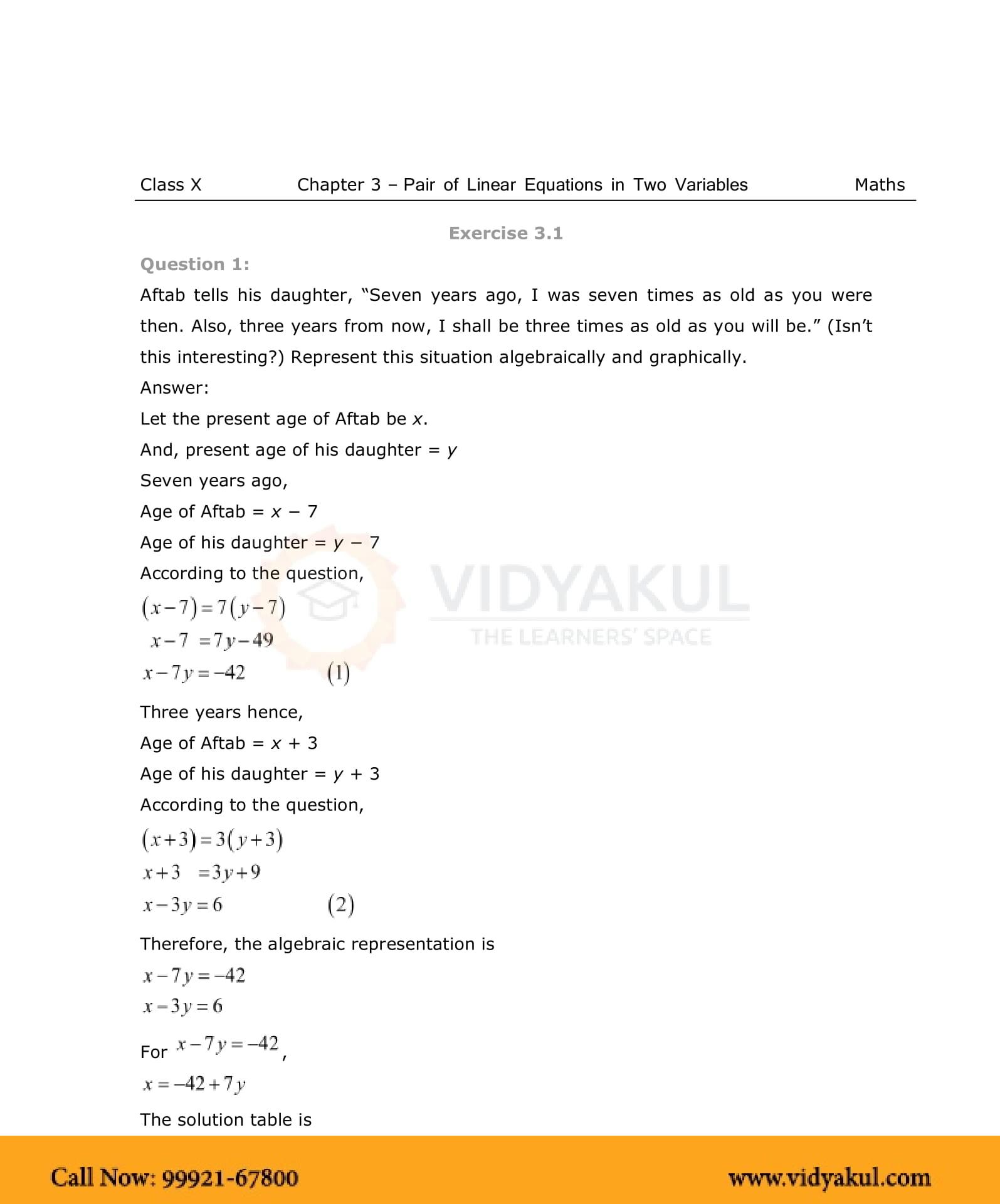 maths ncert class 10 solution