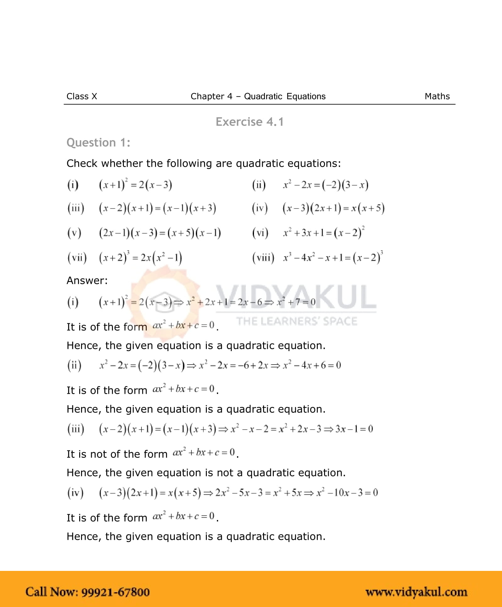 ncert solutions class 10 maths chapter 4 exercise 4 3