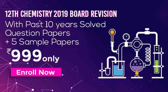 12th Chemistry 2019 Board Revision | With Past 10 years Solved Question Papers + 5 Sample Papers | By Rishi Sir
