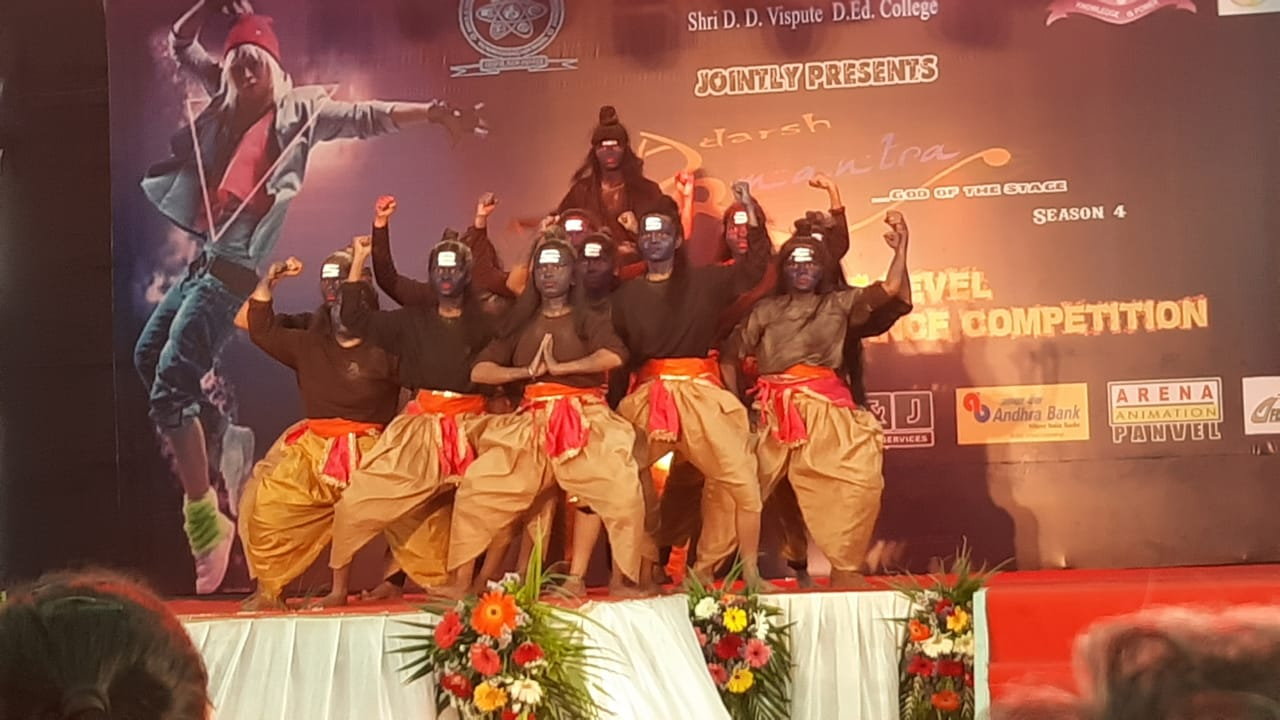 District-Level Inter-College Dance Competition