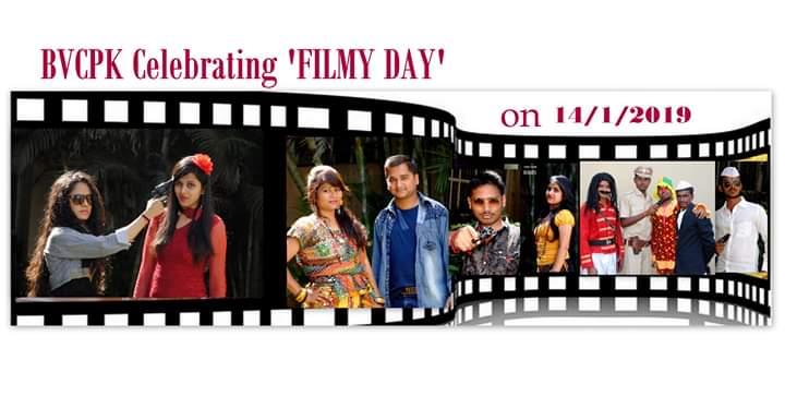 Filmy Day