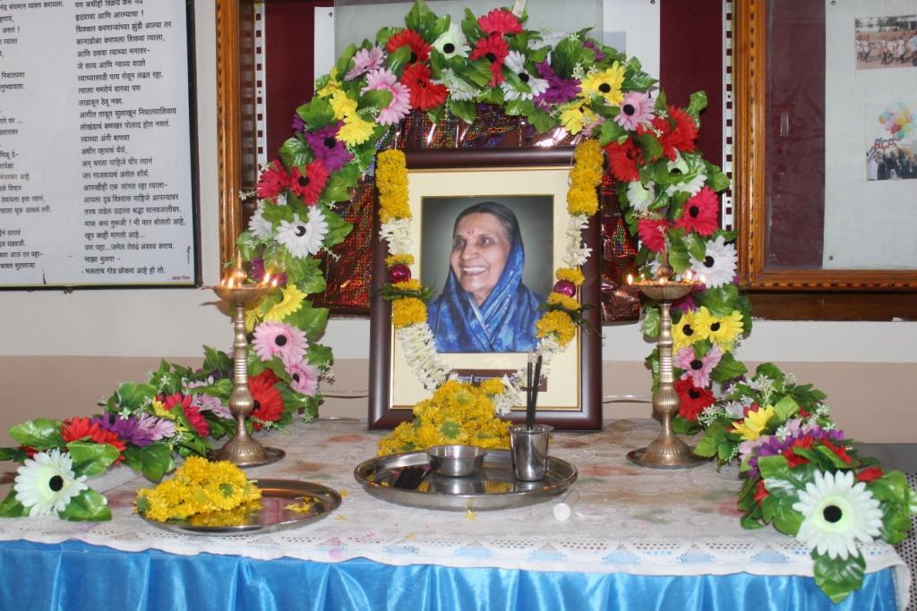 Kusumtai Rajarambapu Patil Memorial Elocution Competition