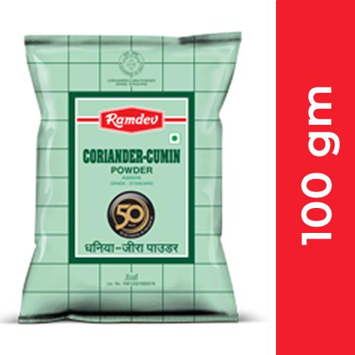 Ramdev Jeera Powder 100 gm